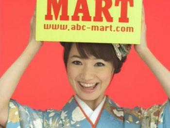 三枝こころ ABCマート