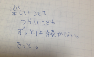 image-20151119042516.png